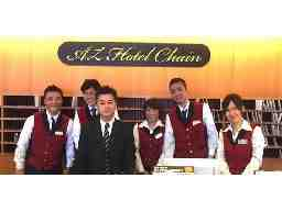 HOTEL AZ 福岡和白店