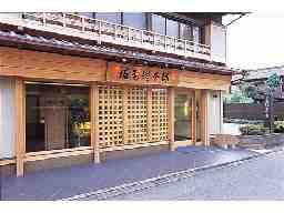 坂角総本舖 本店