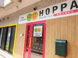 HOPPA幕張本郷駅前