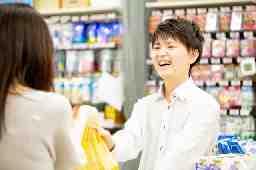 MEGAドン・キホーテ_西条玉津店【ドンキ】