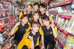 MEGAドン・キホーテ_神戸学園都市店