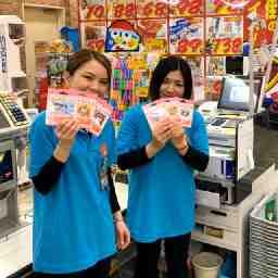 ドン・キホーテ_岡山駅前店/MS
