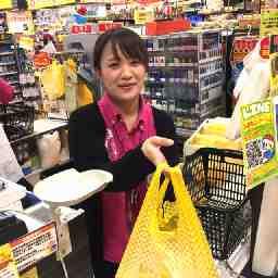 MEGAドン・キホーテ_神戸学園都市店/MS