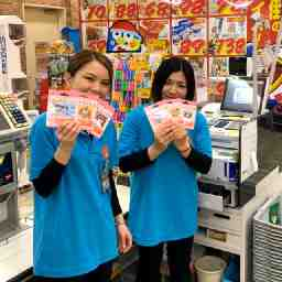 MEGAドン・キホーテ_袋井店/MS