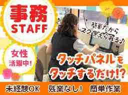 栗原紙材株式会社鎌ヶ谷事業所