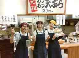 竹清 イオンモール堺鉄砲町店