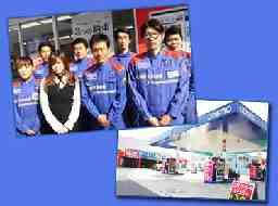 コスモ石油 セルフステーション宝塚中央