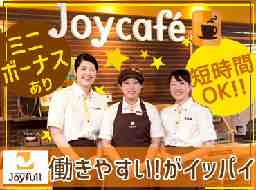 ジョイフル 加治木店