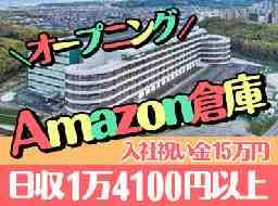株式会社西日本マリンサービス