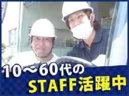 株式会社プロテクス 焼津営業所 PRSHS00345