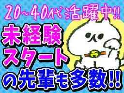 日本マニュファクチャリングサービス株式会社 群馬支店