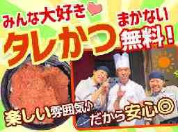 とんかつ政ちゃん イオンモール新発田店