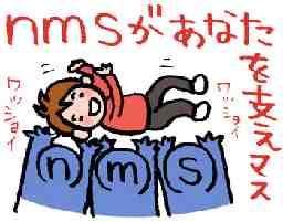 日本マニュファクチャリングサービス株式会社 西東京支店