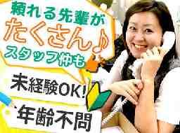 茂田石油株式会社