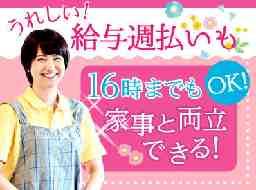 日研トータルソーシング株式会社 メディカルケア事業部 静岡オフィス