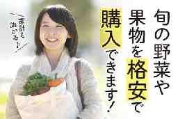株式会社ワタリ 江別農産センター