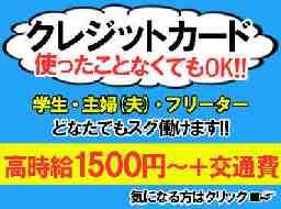 株式会社Japan Venture Agency