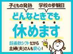 昭和梱包 株式会社