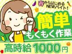 株式会社北燦食品 関東工場