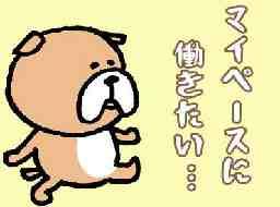 四国新聞販売 一宮店