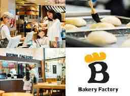 Bakery Factory 江坂