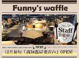 Funny's waffle 高知蔦屋書店