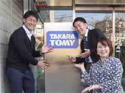 株式会社タカラトミー 青戸オフィス