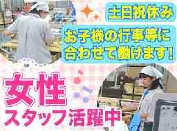 アトムメディカル株式会社 浦和工場