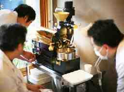 若葉コーヒー研究所・スカイハイ