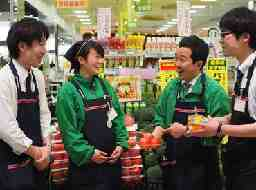 スーパー三和 横須賀店