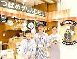 つばめグリル DELI アトレ恵比寿店