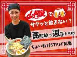 ラーメン山岡家 富士店