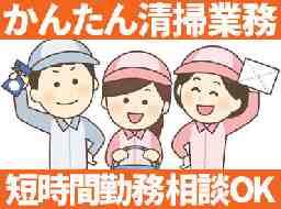 太平ビルサービス株式会社 盛岡支店