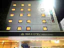 アパホテル〈北上駅西〉