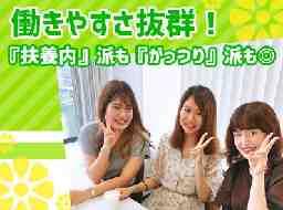 株式会社かんでんCSフォーラム /関西電力グループ