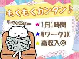 四国新聞販売 丸亀店