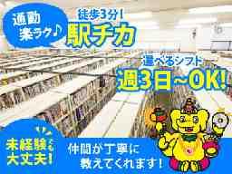 宅配買取KAUZO 仏子センター