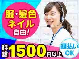 株式会社トライ・アットリソース CCL1-練馬