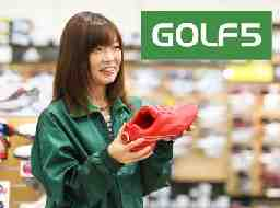 ゴルフ5 宝塚中山店