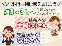 株式会社リオン・ドールコーポレーション
