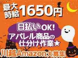 エヌエス・ジャパン株式会社350