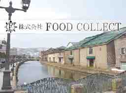 FOOD COLLECT
