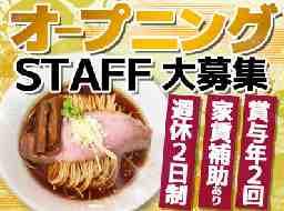 肉&日本酒 ワラカド 津田沼店