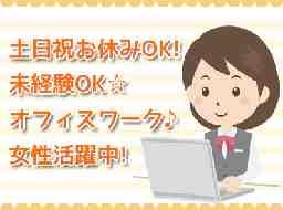 誠和梱枹運輸株式会社 香川営業所
