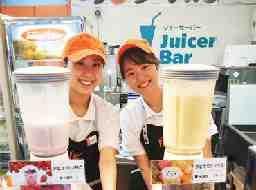 Juicer Bar 本厚木店