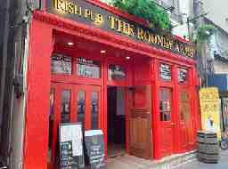 IRISH PUB THE ROONEY ARMS