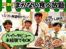 くつろぎブッフェ森のめぐみ 東松山店