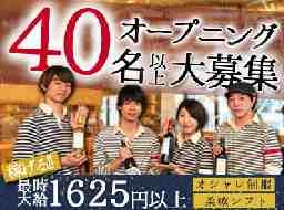 Di PUNTO  新宿東口店