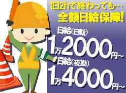 株式会社セシム 千葉営業所