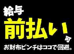 株式会社オールキャスティング 名古屋支社